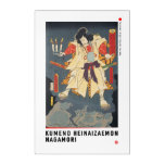 ukiyoe - Kumeno heinaizaemon nagamori - Acrylic Print