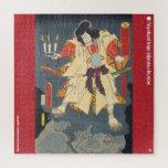 ukiyoe - Kumeno heinaizaemon nagamori - Jigsaw Puzzle