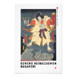 ukiyoe - Kumeno heinaizaemon nagamori - Photo Print