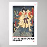 ukiyoe - Kumeno heinaizaemon nagamori - Poster