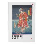 ukiyoe - Kusunoki Koma hime - Japanese magician - Faux Canvas Print