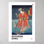 ukiyoe - Kusunoki Koma hime - Japanese magician - Poster
