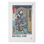 ukiyoe - Matoda Jirō - Japanese magician - Faux Canvas Print