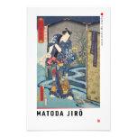 ukiyoe - Matoda Jirō - Japanese magician - Photo Print