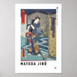ukiyoe - Matoda Jirō - Japanese magician - Poster