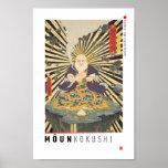 ukiyoe - Mōun kokushi  - Japanese magician - Poster
