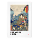 ukiyoe - Nanakusa Shirō - Japanese magician - Photo Print