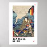 ukiyoe - Nanakusa Shirō - Japanese magician - Poster
