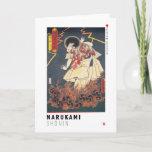 ukiyoe - Narukami shōnin - Japanese magician - Card