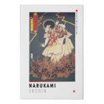 ukiyoe - Narukami shōnin - Japanese magician - Faux Canvas Print