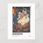 ukiyoe - Narukami shōnin - Japanese magician - Invitation Postcard