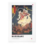 ukiyoe - Narukami shōnin - Japanese magician - Photo Print