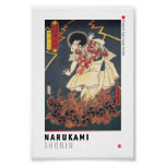 ukiyoe - Narukami shōnin - Japanese magician - Poster