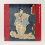 ukiyoe - Nikki Danjō - Japanese magician - Jigsaw Puzzle