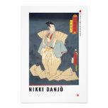 ukiyoe - Nikki Danjō - Japanese magician - Photo Print