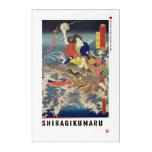 ukiyoe - Shiragikumaru - Japanese magician - Acrylic Print