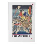 ukiyoe - Shiragikumaru - Japanese magician - Faux Canvas Print