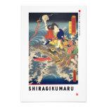ukiyoe - Shiragikumaru - Japanese magician - Photo Print