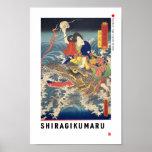 ukiyoe - Shiragikumaru - Japanese magician - Poster