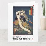 ukiyoe - Shōgun Tarō yoshikado - Japanese magician Card