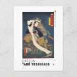 ukiyoe - Shōgun Tarō yoshikado - Japanese magician Postcard