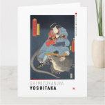 ukiyoe - Simizukanjya Yoshitaka - Japanese magicia Card