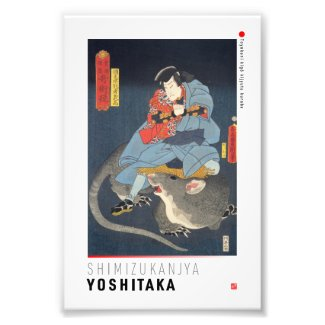 ukiyoe - Simizukanjya Yoshitaka - Japanese magicia Photo Print