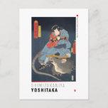 ukiyoe - Simizukanjya Yoshitaka - Japanese magicia Postcard