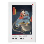 ukiyoe - Simizukanjya Yoshitaka - Japanese magicia Poster