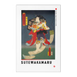 ukiyoe - Sutewakamaru - Japanese magician - Acrylic Print