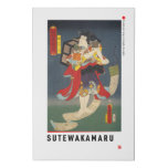 ukiyoe - Sutewakamaru - Japanese magician - Faux Canvas Print