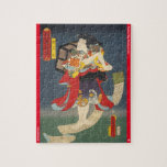 ukiyoe - Sutewakamaru - Japanese magician - Jigsaw Puzzle