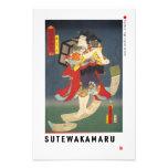 ukiyoe - Sutewakamaru - Japanese magician - Photo Print