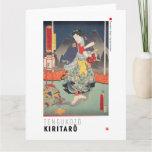 ukiyoe - tengukozō Kiritarō - Japanese magician - Card