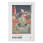 ukiyoe - tengukozō Kiritarō - Japanese magician - Faux Canvas Print