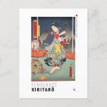 ukiyoe - tengukozō Kiritarō - Japanese magician - Holiday Postcard