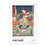 ukiyoe - tengukozō Kiritarō - Japanese magician - Photo Print