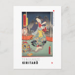 ukiyoe - tengukozō Kiritarō - Japanese magician - Postcard