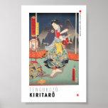 ukiyoe - tengukozō Kiritarō - Japanese magician - Poster