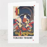 ukiyoe - Tenjiku Tokubē - Japanese magician - Card
