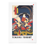 ukiyoe - Tenjiku Tokubē - Japanese magician - Photo Print