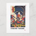 ukiyoe - Tenjiku Tokubē - Japanese magician - Postcard