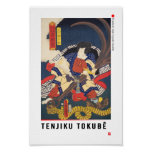 ukiyoe - Tenjiku Tokubē - Japanese magician - Poster