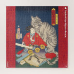 ukiyoe - Toraōmaru - Japanese magician - Jigsaw Puzzle