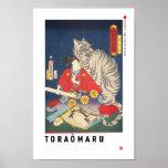 ukiyoe - Toraōmaru - Japanese magician - Poster