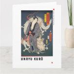 ukiyoe - Unryū Kurō - Japanese magician - Card