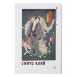ukiyoe - Unryū Kurō - Japanese magician - Faux Canvas Print