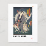 ukiyoe - Unryū Kurō - Japanese magician - Invitation Postcard