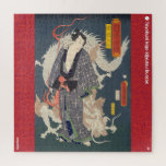 ukiyoe - Unryū Kurō - Japanese magician - Jigsaw Puzzle