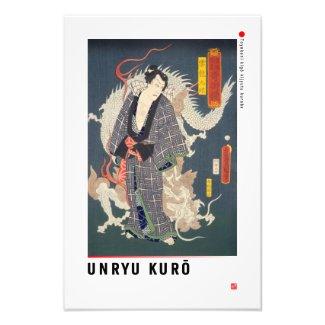 ukiyoe - Unryū Kurō - Japanese magician - Photo Print